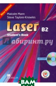 Купить Laser 3ed B2 SB Book (+CD Rom) + MPO, Macmillan ELT, Mann Malcolm, Taylore-Knowles Steve, 978-0-230-47069-9