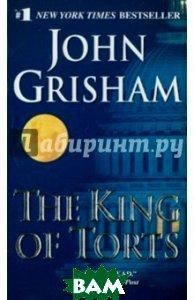 Купить The King of Torts, Random House, Inc., Grisham John, 978-0-440-24153-9