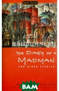 Купить The Diary of a Madman and Other Stories, A Signet Classic, Nikolai Gogol, 978-0-451-41856-2