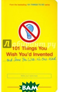 Купить 101 Things You Wish You`d Invented, Bloomsbury Publishing, Turner Tracey, Horne Richard, 978-0-7475-9198-6