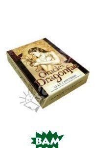 Oracle of the Dragonfae (книга + 43 карты) (Blue Angel) Мукачево Купить вещи