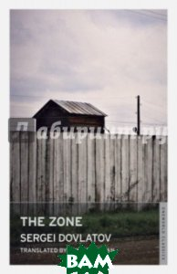 Купить The Zone, Alma Books, Dovlatov Sergey, 978-1-84749-357-6