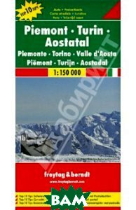 Piemont, Turin, Aosta Valley: Road and Leisure Map
