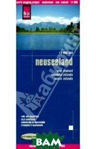Купить Neuseeland. Карта, Reise Know-How, 978-3-8317-7104-2