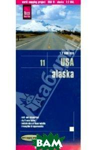 Купить USA. Alaska. Карта, Reise Know-How, 978-3-8317-7147-9