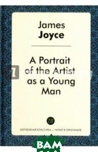 A Portrait of the Artist as a Young Man = Портрет художника в юности
