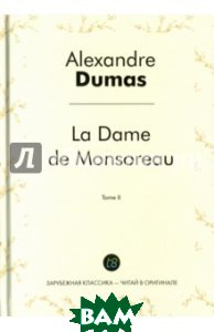 La Dame de Monsoreau. Tome 2