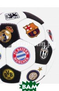 Купить Война и мир в футболе. Коллекционное издание, ЭКСМО, Даунинг Дэвид, 978-5-699-99600-1