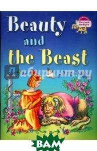 Купить Beauty and the Beast / Красавица и Чудовище, Айрис-Пресс, 978-5-8112-3381-6
