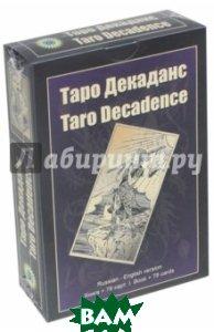 Купить Таро Декаданс (книга + 78 карт), Велигор, Добрицына Ольга, 978-5-88875-536-5