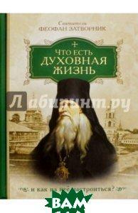 Купить Железные решетки, БЕЛЫЙ ГОРОД, 978-5-7793-4879-9