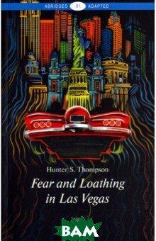 Fear and Loathing in Las Vegas, Антология, Thompson Hunter S., 978-5-907097-24-7  - купить со скидкой