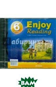 Купить Enjoy Reading-6 (CDmp3), Антология, Чернышова Елена Александровна, 978-5-94962-313-8