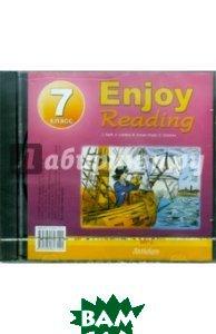Купить Enjoy Reading-7 (CDmp3), Антология, Чернышова Елена Александровна, 978-5-94962-314-5