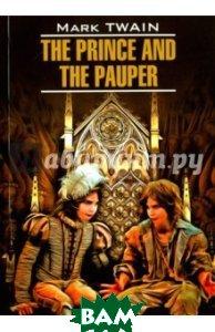 Купить Принц и нищий. The Prince and the Pauper. Книга для чтения на английском языке, КАРО, Твен Марк, 978-5-9925-1139-0