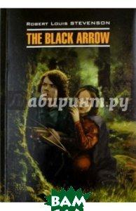 Черная стрела. Книга для чтения на английском языке