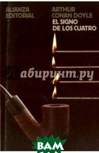 Купить El signo de los cuatro, Alianza Editorial, Doyle Arthur Conan, 9788420683249