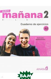 Купить Nuevo Manana 2. Cuaderno de Ejercicios A2, Anaya, 978846984-666-7