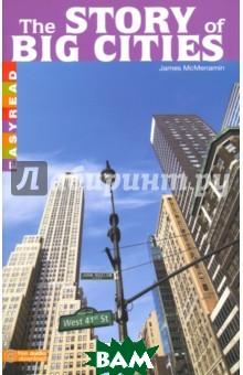 Купить Story of Big Cities, Black Cat, McMenamin James, 9788853007001