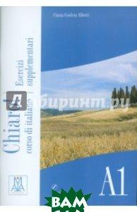 Купить Chiaro A1. Esercizi supplementari (+CD), Alma Edizioni (Alma Italy), Alberti Cinzia Cordera, 978-8-861-82144-6