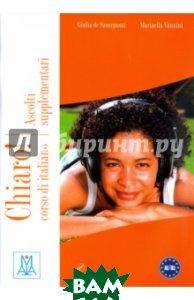Купить Chiaro! Ascolti supplementari (+CD), Alma, de Savorgnani Giulia, Vannini Marinella, 9788861823273