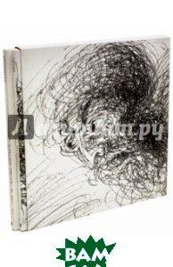The Portrait. The Book Set (Pegasus) Варва магазин книг с бесплатной доставкой