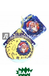 Купить Дед Мороз, Ранок, Меламед Геннадий Моисеевич, 978-966-7470-59-3