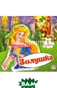 Купить Книга-пазл Золушка, Ранок ООО, Новицкий Е. В., 9789667479510