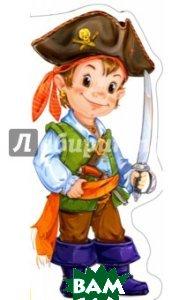 Купить Пираты, рыцари, ковбои, Ранок ООО, Меламед Геннадий М., Новицкий Е. В., 9789667476922