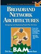 Купить Broadband Network Architectures: Designing and Deploying Triple-Play Services / Архитектура широкополосных сетей : проектирование и внедрение triple-play-сервисов, Chris Hellberg, Dylan Greene, Truman Boyes., 978-0132300575
