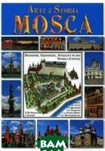 Купить Arte e Storia Mosca (Ita), Bonechi, 978-88-476-1601-1