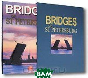 Купить Bridges of St Peterburg (подарочное издание), Медный Всадник, П-2, 978-5-93893-371-2
