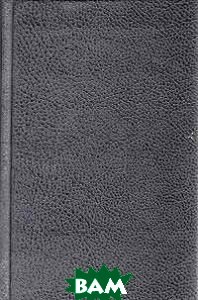 Купить Дорогой крови по дороге к Богу, Печатный Двор, Михаил Дудин, 5-7062-0069-6
