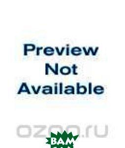Купить Физика. 8 класс (DVDpc), 978-5-9677-1118-3