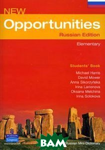 Купить Opportunities: Russian Edition: Elementary: Students' Book with Russian Mini-Dictionary, Longman, Pearson Education Limited, Michael Harris, David Mower, Anna Sikorzynska, Irina Larionova, Oksana Melchina, Irina Solokova, 978-1-4058-3110-9