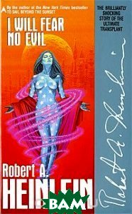Купить I Will Fear No Evil, Ace, Robert A. Heinlein, 978-0-441-35917-2