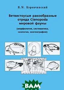Нематоды надсемейства Drilonematoidea-паразиты дождевых червей