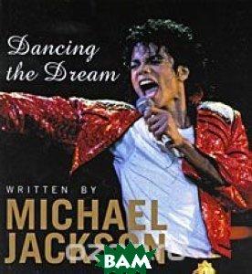 Купить Dancing the Dream, DoubleDay, Michael Jackson, 978-0-385-40368-9