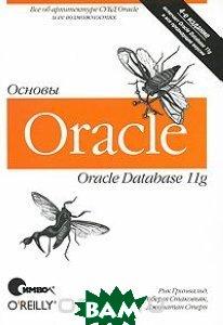 Купить Oracle 11g. Основы, СИМВОЛ-ПЛЮС, Рик Гринвальд, Роберт Стаковьяк, Джонатан Стерн, 978-5-93286-140-0