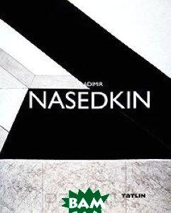 Владимир Наседкин / Vladimir Nasedkin, Татлин, 978-5-903433-03-2  - купить со скидкой