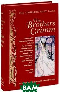 Купить The Complete Fairy Tales of the Brothers Grimm, Wordsworth Editions Limited, Jacob Grimm, Wilhelm Grimm, 978-1-84022-174-9