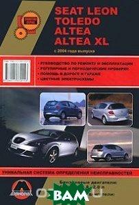 Купить Seat Leon / Toledo / Altea / Altea XL с 2004 года выпуска. Руководство по ремонту и эксплуатации, Монолит, М. Е. Мирошниченко, 978-611-537-015-3