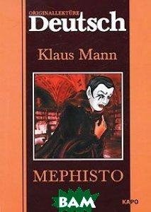 Купить Mephisto, КАРО, Klaus Mann, 5-89815-850-2