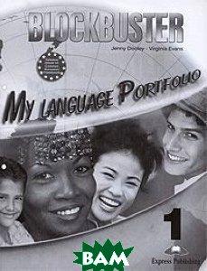 Blockbuster 1: My Language Portfolio