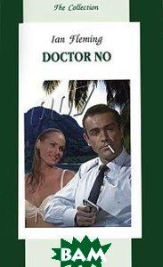 Купить Doctor No, Антология, Ian Fleming, 5-94962-037-2