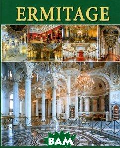 Купить Альбом 256 страниц, итальянский язык, Неизвестный, В. Добровольский, 978-5-97780-080-8