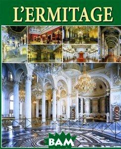 Купить Альбом 256 страниц, французский язык, Неизвестный, В. Добровольский, 978-5-97780-078-5