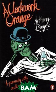 Купить Clockwork Orange, Penguin, Anthony Burgess, 978-0-241-95144-6
