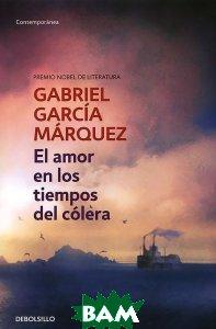 Купить El amor en los tiempos del colera, Debolsillo, Gabriel Garcia Marquez, 978-84-9759-245-1