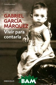 Купить Vivir para contarla, Debols!llo, Gabriel Garcia Marquez, 978-84-8346-205-8